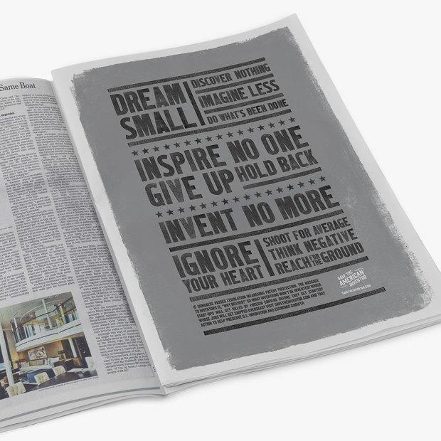Dream Small Half Page Newspaper Ad