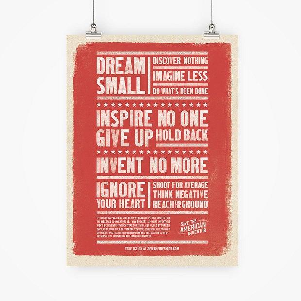 Dream Small. Inspire No One. Invent No More.
